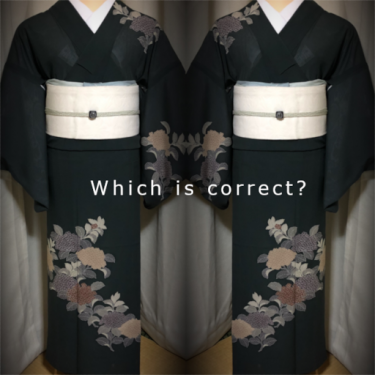 着物の前合わせ、それは右前?左前?