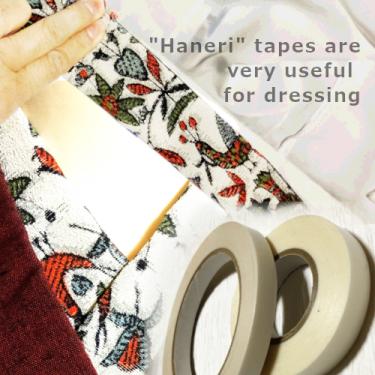半衿だけでなく、色々使える半衿用テープ