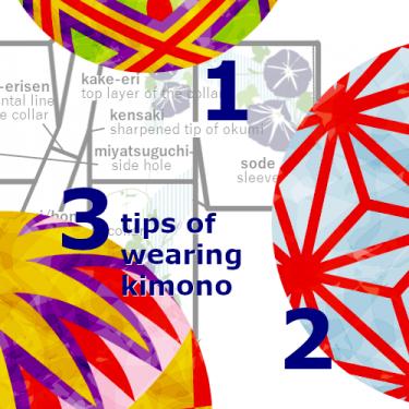 着付けの3つのコツ/3 tips