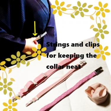 衿を止める胸紐やベルト、どのように使えばよいの?