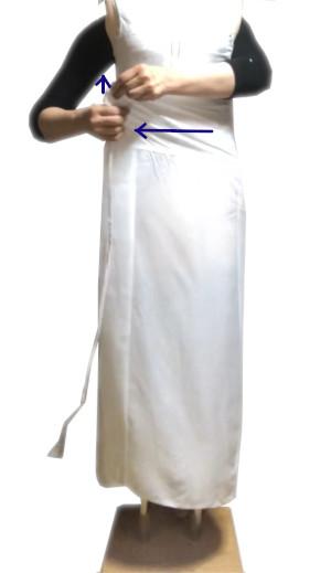 裾よけ付け方4
