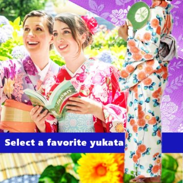 浴衣と帯を選ぶ/select yukata and obi