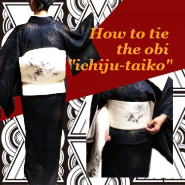 名古屋帯で一重太鼓を結ぶ:胴に巻くからお太鼓作りまで 英語訳付き