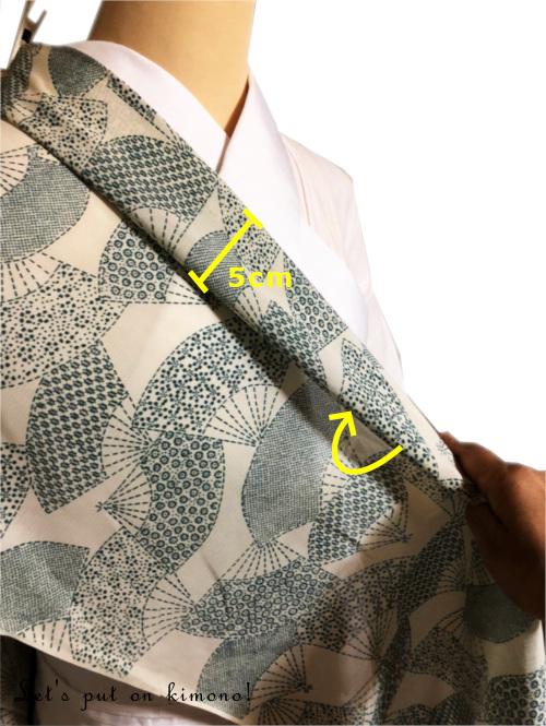 making a collar2/折り込んで下前の衿を作る