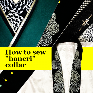 "How to sew ""haneri"" on the collar"
