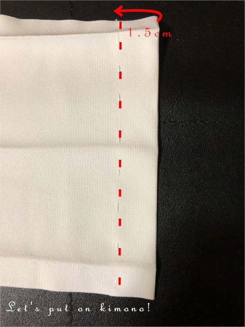 半衿の橋の処理