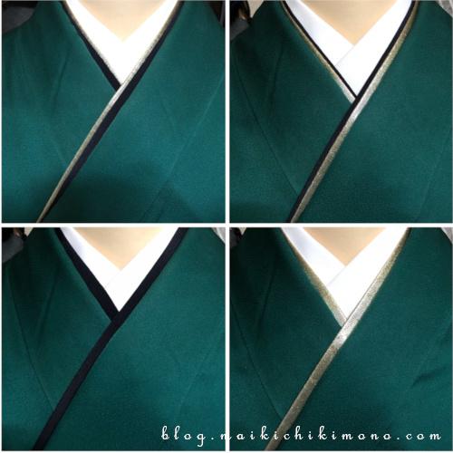 重ね衿、色の違い