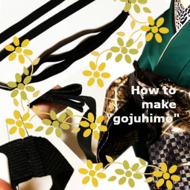"""make """"gojuhimo"""""""