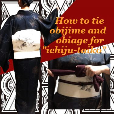 "how to tie ""obijime""and ""obiage"