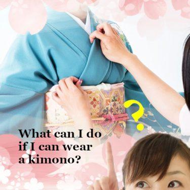 着付けができると何ができる?着物の仕事いろいろ