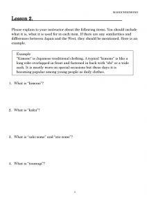 中上級Lesson1P1